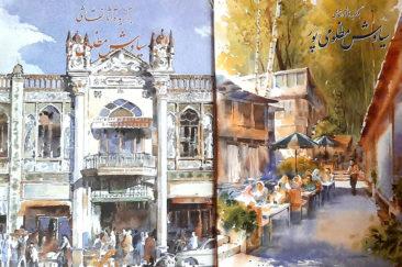 آثار چاپ شده استاد مظلومی پور
